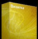 Создание сайта для продвижения бренда на рынке Туркменистана.